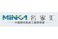 名家汇拟2.47亿元收购浙江永麒照明55%股权