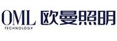 广东欧曼科技股份有限公司