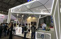 昕诺飞运用物联网照明技术加速智慧城市运营模式转型
