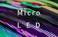 友达:MicroLED相对领先,MiniLED产品下半年上市