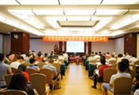 广东省光环境产业技术创新联盟成立