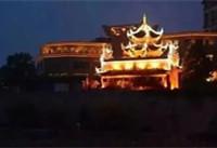 古城邵阳,大美夜景