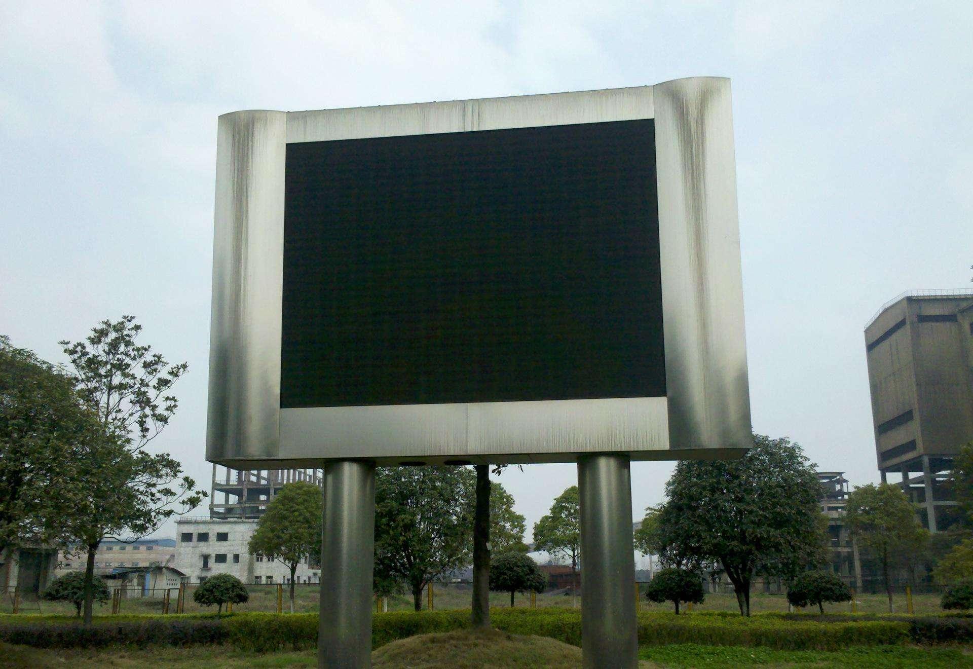 低碳节能环保的户外LED显示屏更受欢迎