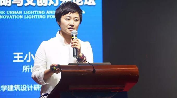 灯光诗人王小冬:近人尺度光环境彰显城市品质!