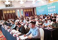 """""""跨界与创新""""2018中国城市照明与文创灯光论坛在宁波顺利召开!"""