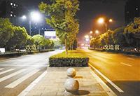 杭州大面积推广LED绿色照明灯具光源
