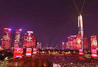 窦林平:浅谈景观照明行业发展