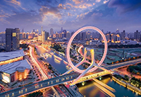 重磅消息!天津发布加快推进夜间经济发展实施意见