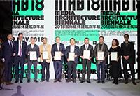 2018国际媒体建筑双年展在中央美术学院举行