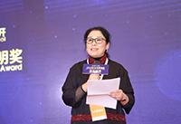 官宣   郝洛西出任国际照明委员会(CIE)副主席(2019-2023)
