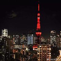除夕夜东京塔点亮中国红