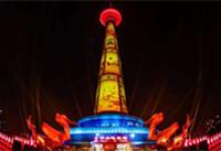 中央电视塔上演春节创意灯光秀