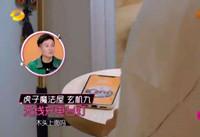 湖南卫视这档节目让智能照明再受关注