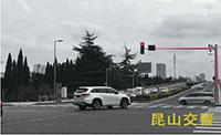 昆山街头现整个灯杆都在发光的信号灯 获网友好评