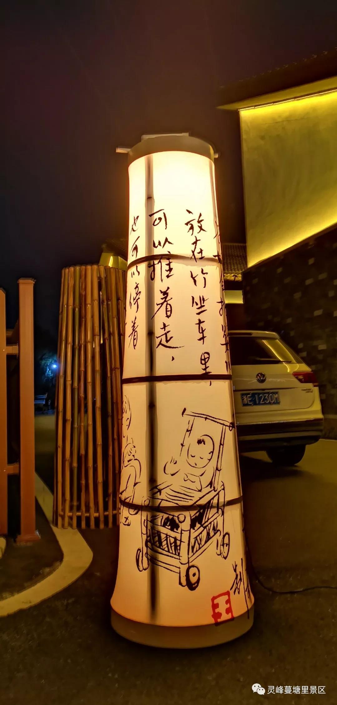 蔓塘里灯光节7.jpg