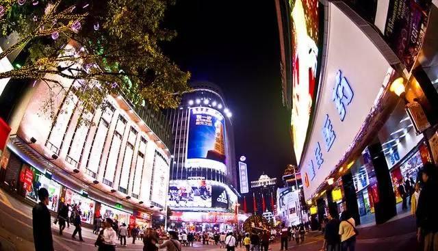 广州夜景.jpeg