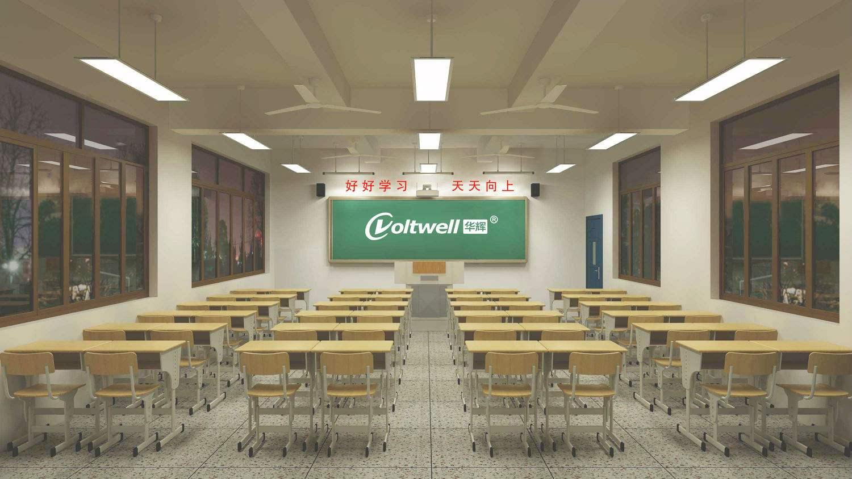 教室照明4.jpg