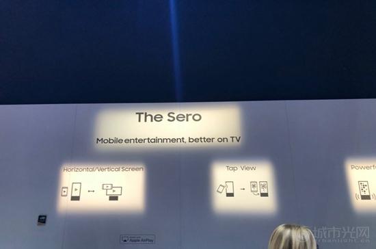 CES-2020显示产业趋势-多元化的新形态显示器10.jpg