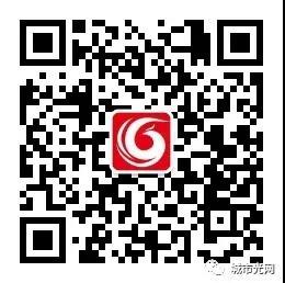 微信图片_20200420095925.jpg