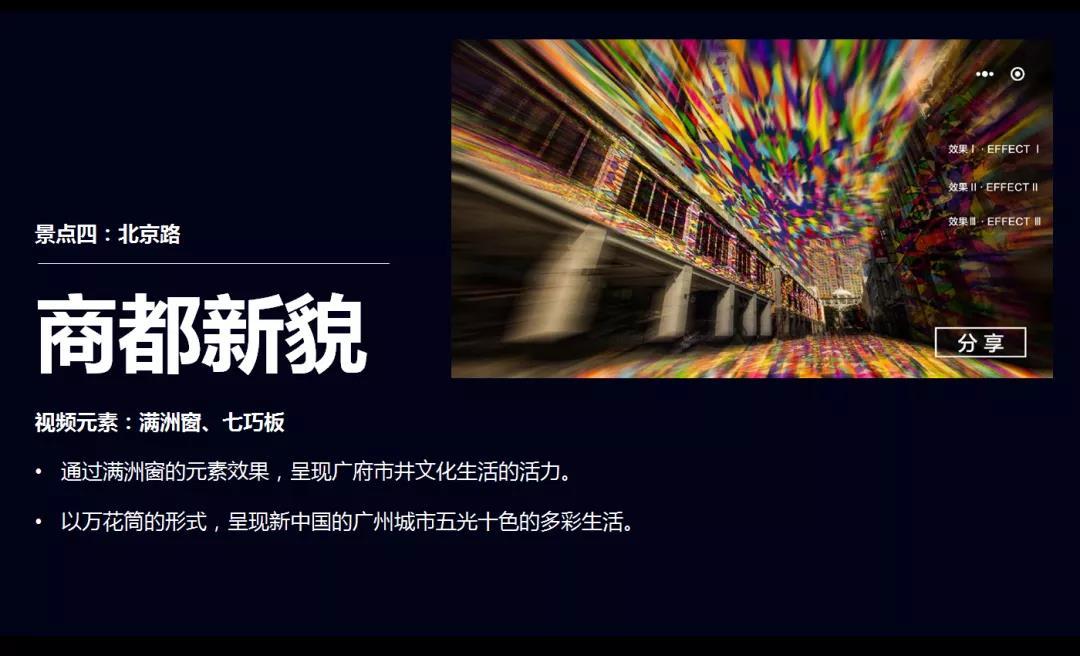 微信图片_20201117174711.jpg